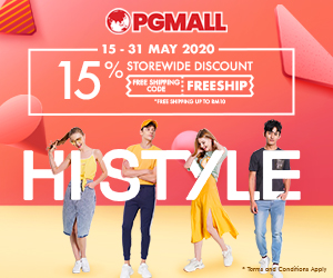 PG Mall (MY)